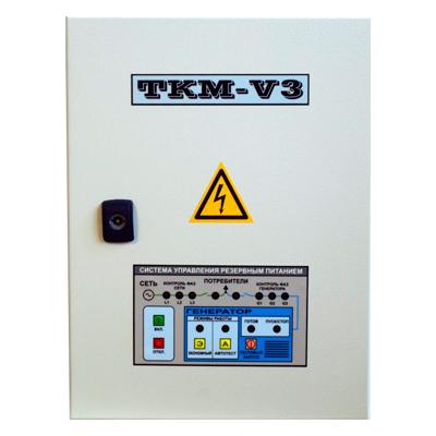 Автоматика ТКМ-V3 с ИУ3с + ПБ3-12 в Апшеронске